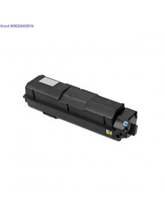 Toonerikassett Toner Cartridge TK1170 Black Analoog 1758