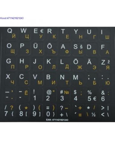 Klaviatuuri kleebised, musta värvi ,...