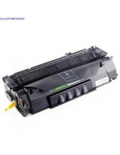 Toonerikassett Laser Toner Cartridge H5949ACU Analoog 1798