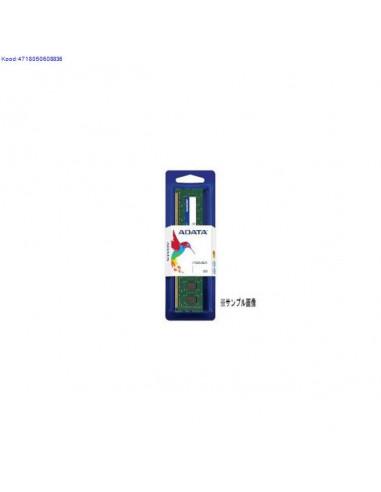 Mlu DDR3 2GB AData 1600MHz CL11 187