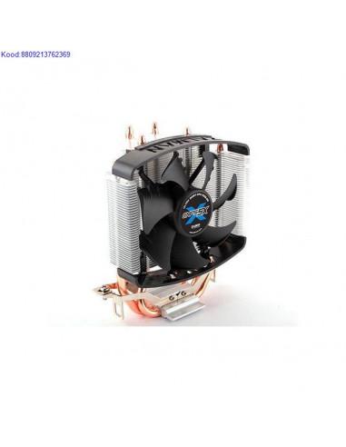 Protsessori jahuti Zalman CNPS5X...
