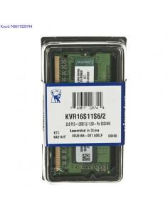 RAM SO-DIMM 2GB DDR3...