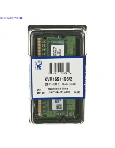 Mälu SO-DIMM 2GB DDR3 Kingston...