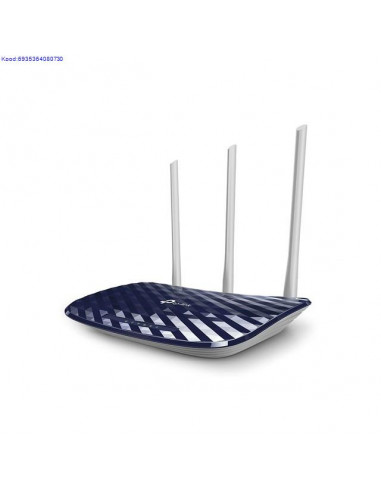 WiFi router TP-Link Archer C20...