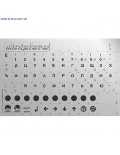 Keyboard stickers for...