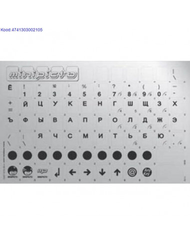 Наклейки на клавиатуру для ноутбука...