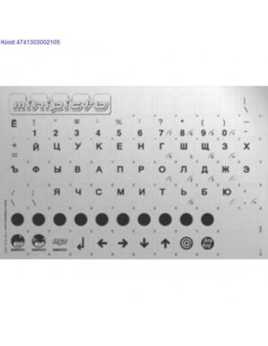 Klaviatuurikleebised slearvutile RUS hbedane taust ja must smbol 760