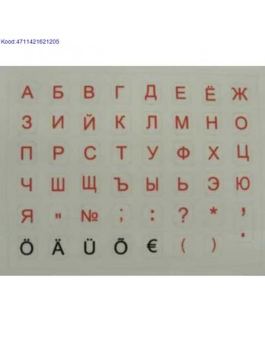 Klaviatuuri kleebised, vene...