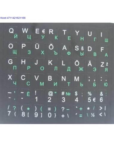 Наклейки на клавиатуру, черный фон,...