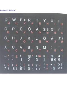 Klaviatuuri kleebised,...
