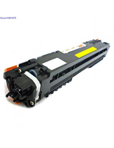 Toonerikassett Print4U E312A Yellow Analoog 806