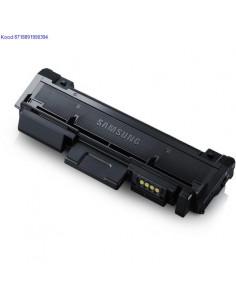 Toonerikassett Laser Toner Cartridge S116X Analoog 807