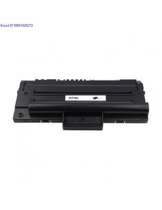 Toonerikassett Laser Toner Cartridge S1710U Analoog 808