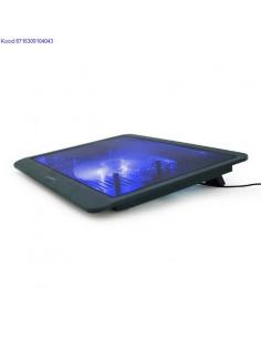 Sülearvuti jahutus-alus...